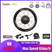 "Pasion Ebike Electirc Bike Conversion Kit 48V 1500W Bicycle Motor Wheel 20 26 27.5 700C 28 29"" Rear wheel Electrico Bicicleta"