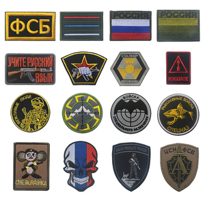 Russian Army military Patch flag of Russia stripes Army Soldier Patches Badge