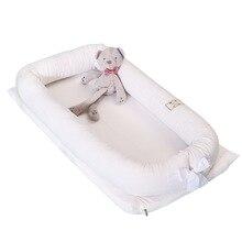 Сетчатая дышащая складная кровать в кровати анти-давление портативная защита моющаяся стерео хлопок бионический для сна кроватка