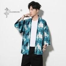 Yukata Kimono Cardigan Men Shirts Cosplay-Costumes Janpanese Traditional Harajuku Asia