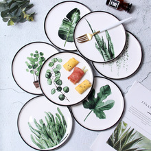 Creative Green Plant Ceramic Plate Nordic Minimalist Pattern Dish Dessert Kitchen Tableware Household Items