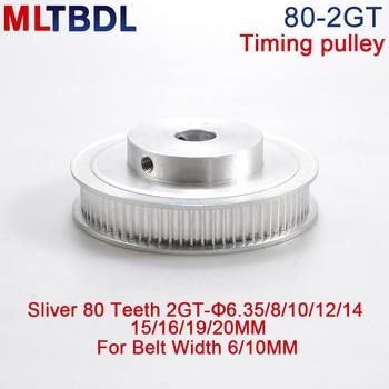80 Teeth 2GT Timing Pulley Bore 6.35/8/10/12/14/15/16/19/20mm for GT2 Open Synchronous belt width 6/10mm 80Teeth 80T 80 teeth 2gt timing pulley bore 6 35 8 10 12 14 15 16 19 20mm for gt2 open synchronous belt width 6 10mm 80teeth 80t