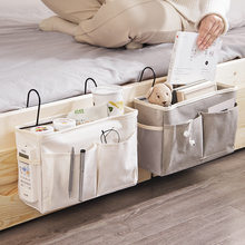 Canvas Bedside Hanging Pocket Storage Bag Dorm Room Phone Book Magazine Storage Pouch Diaper Caddy Toy Holder Home Organizer