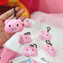 New Cute Fluffy Fur Ball Key Chain Cartoon Pink Little Pig Keychain Women Car Door Keyring Girls Bag Ring