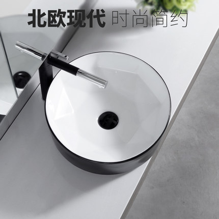 White And Black Washbasin Ceramic Bathroom Sinks Green Bathroom Sink Glass Vessel Bathroom Sink Single Bowl Ez Shampoo Basin