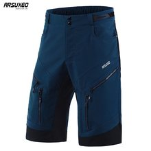 ARSUXEO 2019 Men Cycling Shorts Loose Fit Bike Shorts Outdoor Sport Shorts MTB Mountain Bicycle Short Pants Water Resistant 1903(China)