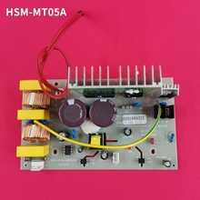 Treadmill motor Controller A0109 318D B101A95023 HSM MT05A DRVB EMC for HSM Treadmill power supply board Circuit board Mainboard