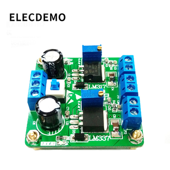 LM317/LM337 module linear regulated power supply adjustable power supply module step-down power supply module 1pc used ab power module 40382 074 55
