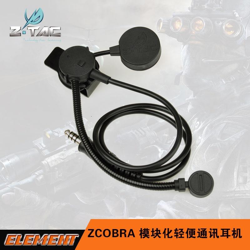 Element Z-TAC TEA Cobra Cobra Universal Lifting Arm Special War Tactic Helmet Signal Communication Headset Z043