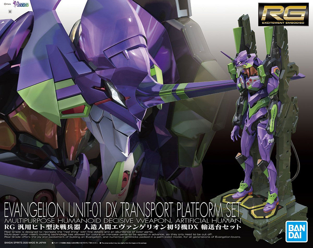 BanDai 1/144 RG EVANGELION-01 NEON GENESIS EVANGELION EVA Action Chart Out of Print Rare Spot Kids Assembled Toy Gifts