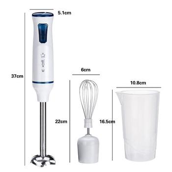 3 in 1 Electric Blender 220V Fruit Juicer Handheld Egg Beater Juice Mixer Whisk Home Kitchen Tool 37x5cm TB Sale 2