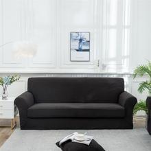 Чехол для дивана Премиум водоотталкивающий высокоэластичный прочный диван Чехол для гостиной покрывало для дивана супер мягкая ткань для дивана крышка