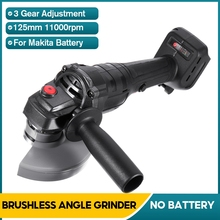 800W 125mm 3 Speed Brushless Cordless Angle Grinder For Makita 18V Battery DIY Woodworking