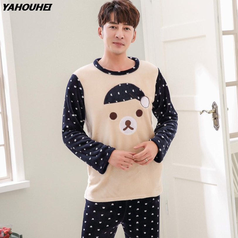 Thick Warm Cute Cartoon Flannel Pajama Sets For Men 2018 Winter Long Sleeve Coral Velvet Pyjama Male Homewear Loungewear Clothes