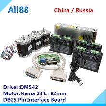 משלוח חינם! נתב CNC Nema 23 מנוע צעד ערכת: DM542 סרוו כונן + MACH3 ממשק לוח + 315Oz in מנוע דה passo моторчик