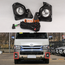 1set Car Fog Light Assembly Kit For Toyota Hiace 2014-2018 Front Bumper Lamp Halogen Bulb Day Light with Wiring Switch