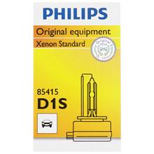 Frete grátis 1 pc original philips xenon d1s d2s d2r d3s d4s d4r d5s hid lâmpada do farol qualidade xenon padrão feito na alemanha