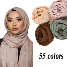 190*90CM women crinkle solid hijabs scarf oversize islam shawl head wraps soft l