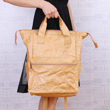 PUBGS Women Backpack 2019 NEW Kraft Paper Bag Mummy Bag Large Capacity Washable Tear resistant Environmental friendly