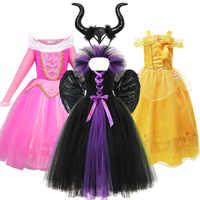 Sleeping Beauty Principessa Aurora Vestito & Malefica Costume per Le Bambine Comic Con Male queen Cosplay Vestito di Halloween di Travestimento