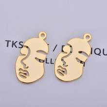 (166) 10x20MM 18x34MM 24K Gold Color Brass Hollow Face Pendants Charms High Quality Diy Jewelry Findings Accessories