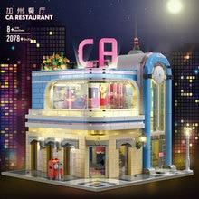 Прессформа король создатель города уличные столовые наборы уличные модели строительные блоки кирпичи детские развивающие игрушки подарки на день рождения