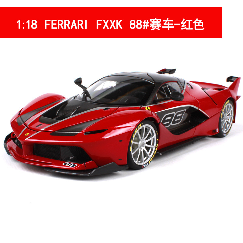 1 18 car model Ferrari alloy car model alloy simulation car boys toys car