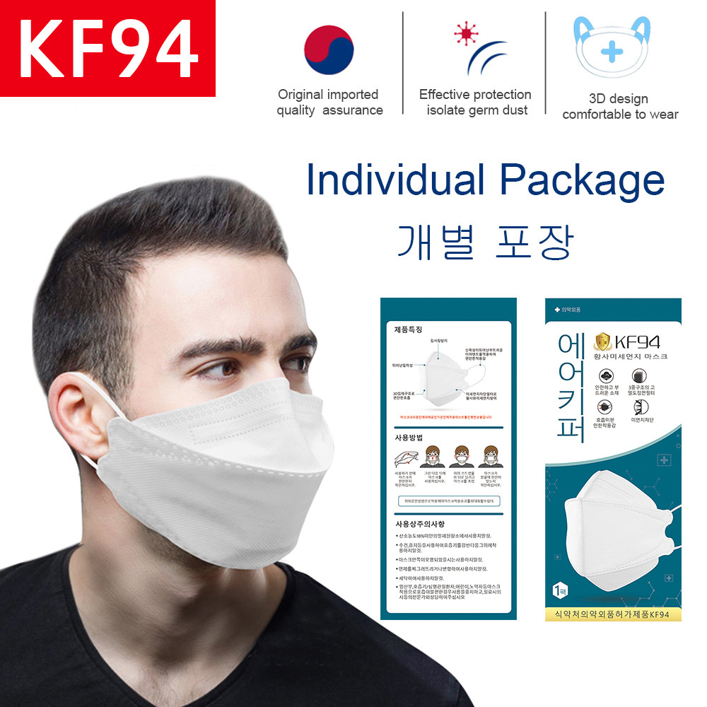 Image 2 - 10/20pcs 마스크kf94 Face Mask 4 Layer Protective Face Mask Anti Dust  Mouth Nose Covers Protective Face Mouth Mask Dust Proof Mask  -