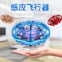 UFO Induction avion intérieur lumineux jouet extérieur multijoueur jouet garçon LED soucoupe volante jouet à envoyer enfants garçons cadeau d'anniversaire