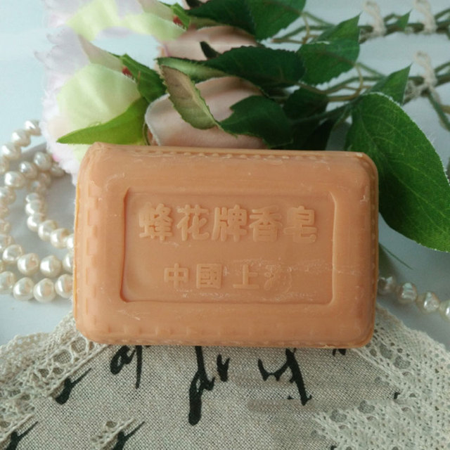 Newly 25g Mini Soap Bee Flower Sandalwood Acne Soap Bath Removing Mites Travel Package Toilet Soaps CLA88 1