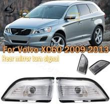 Pmfc espelho retrovisor do carro turn signal lh rh indicador da lâmpada luz lente para volvo xc60 2009 2010 2011 2012 2013 31217288 31217289