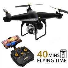 JJRC H68 RC Drone Quadcopter Drones with Camera HD 720P Wifi