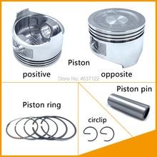 Поршень и поршневые кольца для генератора GX240 GX270 GX390 GX420 GX440 китайский 173F 177F 188F 190F 192F Поршень с защитой от повреждений и кольцом