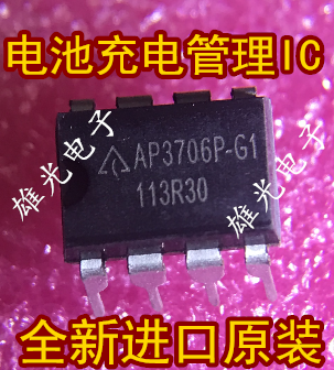 10PCS IC AP3706 AP3706P-G1 New And Original