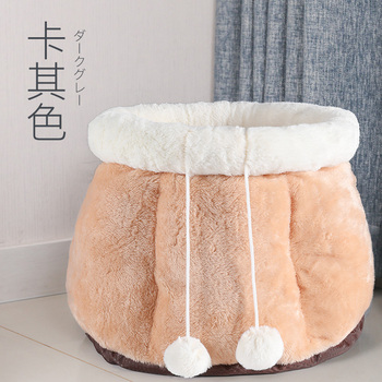 Winter Warm Plush Bed Winter Nest Kennel Dogs Home Dog Puppy Warm Soft Bed House Product For Dog And Cat Pet Products II50GW