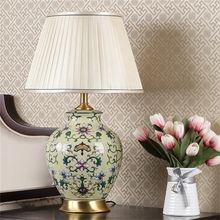 Sarok настольная лампа Керамика светодиодный Медь роскошный