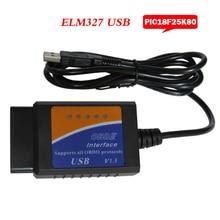 ELM 327 V1.5 ELM327 USB OBD2 arabirimi araç teşhis aracı ELM 327 donanım V 1.5 OBD 2 kod okuyucu teşhis tarayıcı PC