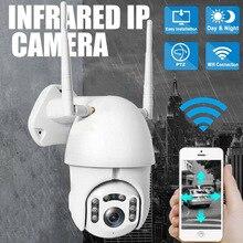 1080P Водонепроницаемая наружная Wi-Fi PTZ Pan Tilt безопасности IR IP камера HD ночного видения объятия-предложения