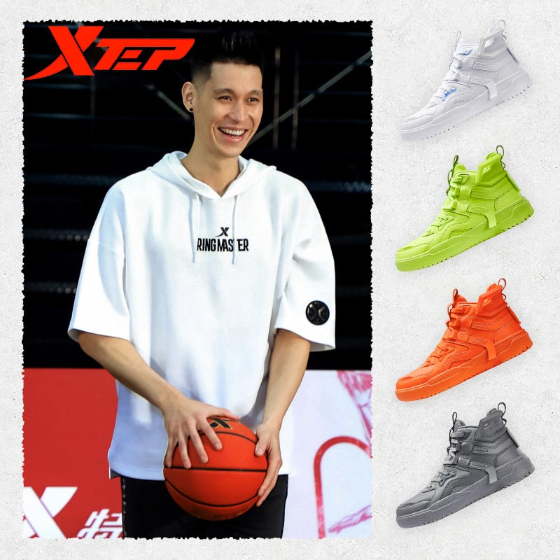 Xtep Jeremy Lin Men Skateboard Shoes Lin Shuhao With The Same High-top Casual Sports Skate Shoes 880119310130