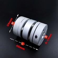 Aluminum alloy D34L45 double diaphragm coupling elastic connector D34mm L45mm ball screw step servo motor encoder computer