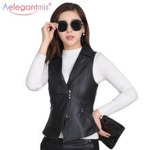Leather Vest For Women High Quality Ladies Vest Female ChalecosPara Mujer(China)