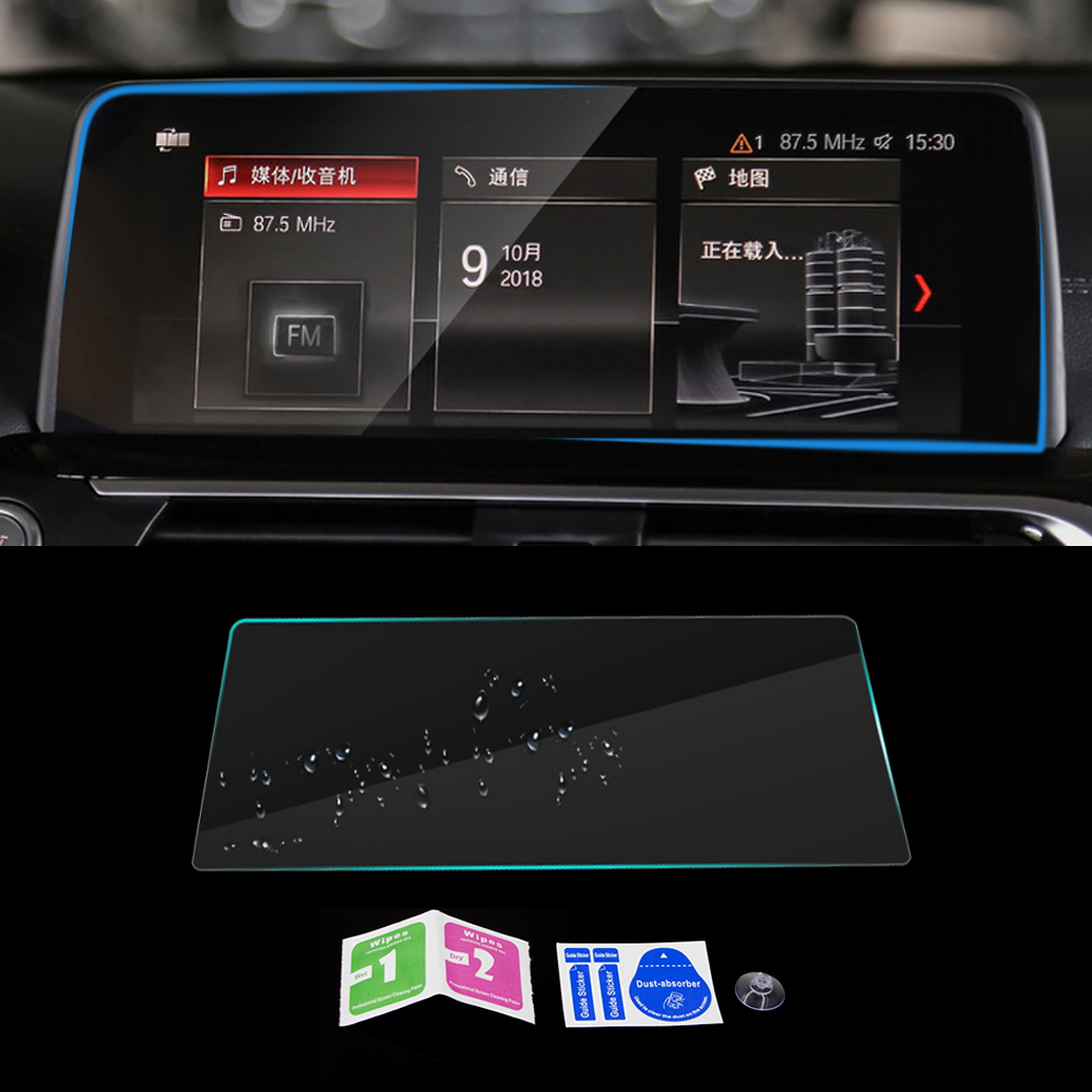 For <font><b>BMW</b></font> <font><b>X3</b></font> <font><b>G01</b></font> X4 G02 2017-2019 2020 Auto Car Navigation Film Monitor Screen Protector Protective Tempered Glass Film Sticker image