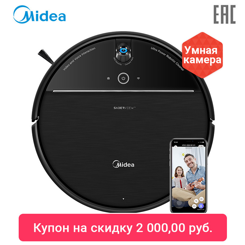 цена на Wireless Smart robot vacuum cleaner  Washing Mop for home for dry and wet cleaning function Shipping from Russia Appliances Midea VCR08, strong suction power,remote control and APP control