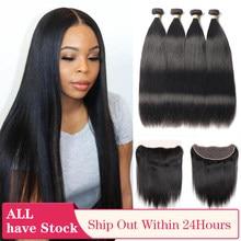 Пряди человеческих волос с фронтальным Реми-волосами, бразильские человеческие волосы, прямые удлинители, 6 Пряди с застежкой, фронтальные ...