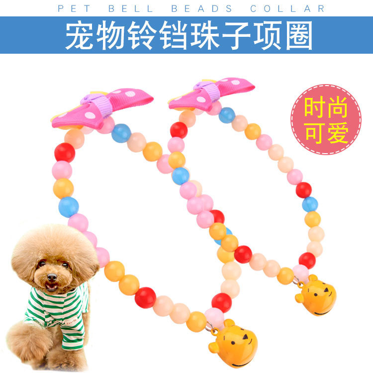 Pet Dog Collar Colorful Bow Pet Necklace Pet Decorations Yellow Cartoon Bell Necklace Neck Ring