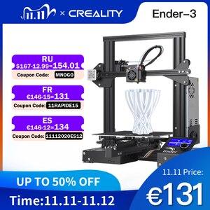 Image 1 - Комплект 3D принтера CREALITY 3D Ender 3/Ender 3X, маска с полным покрытием, с PLA/PETG/ TPU, высокая точность печати