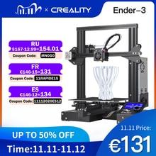 CREALITY 3D Ender 3/Ender 3X Printer Kit Print Mask Full Mental With PLA/PETG/ TPU High Precision 3D Printer kit impressora