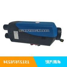Стояночный нагреватель автомобильный топливный нагреватель автомобильный теплый воздух воздуходувка грузовик теплый ветер кондиционер дизельное масло автомобильный нагреватель
