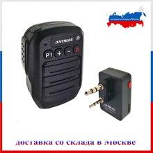 Anysec  altavoz con micrófono, inalámbrico por Bluetooth, HB980 K con conector K para Baofeng UV 82 UV 5R UV 888S Walkie Talkies