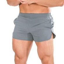 Мужские баскетбольные шорты для фитнеса, для бега, быстросохнущие, тренировочные, облегающие, для упражнений, повседневные штаны
